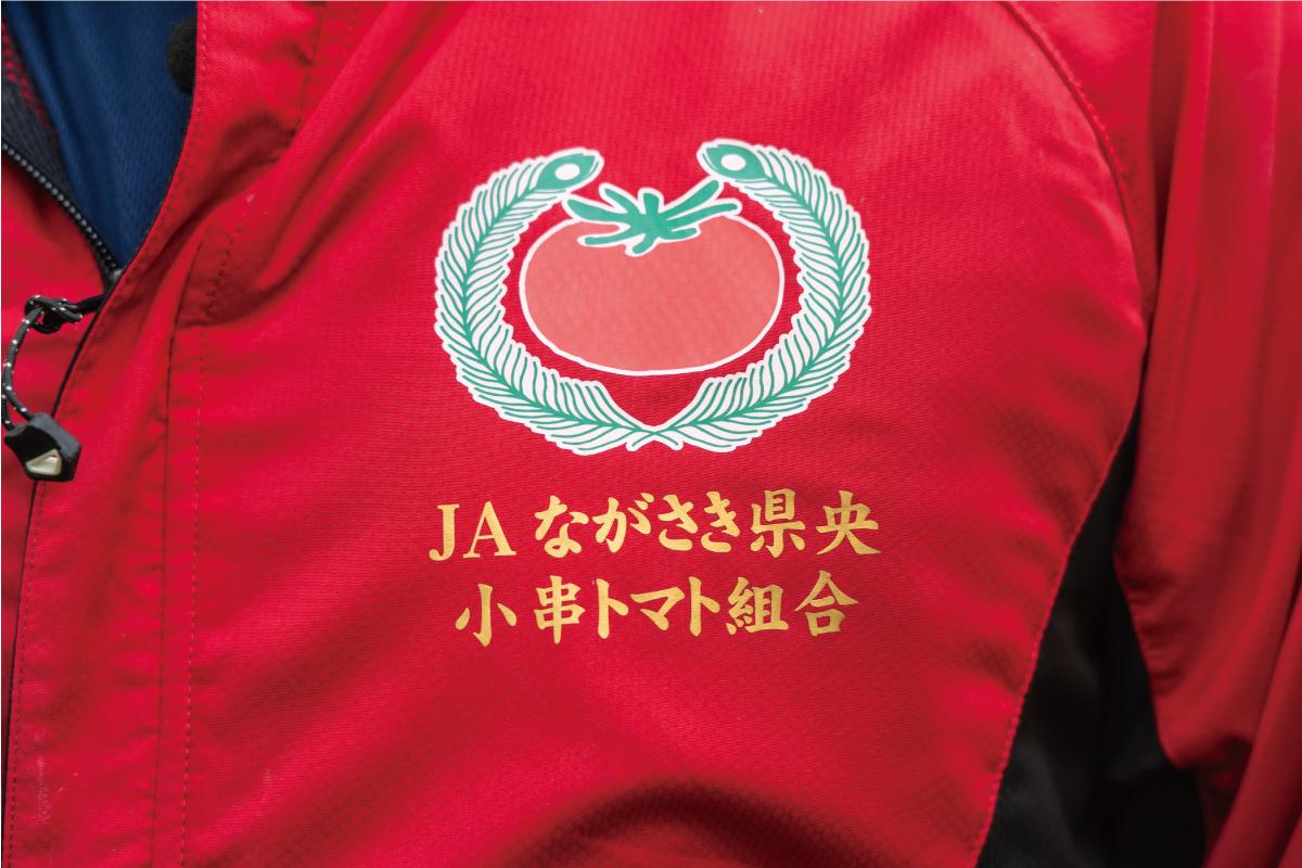 小串トマト組合のロゴ